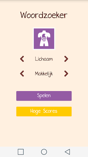 Woordzoeker 1.7 screenshots 6