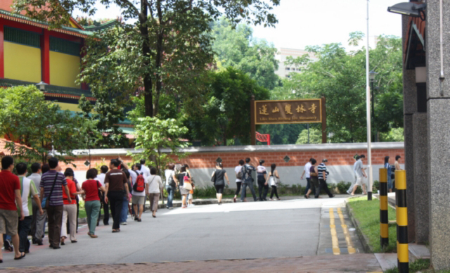 Trip - Temple and Cultural Tour 2010 - IMG_1858.jpg