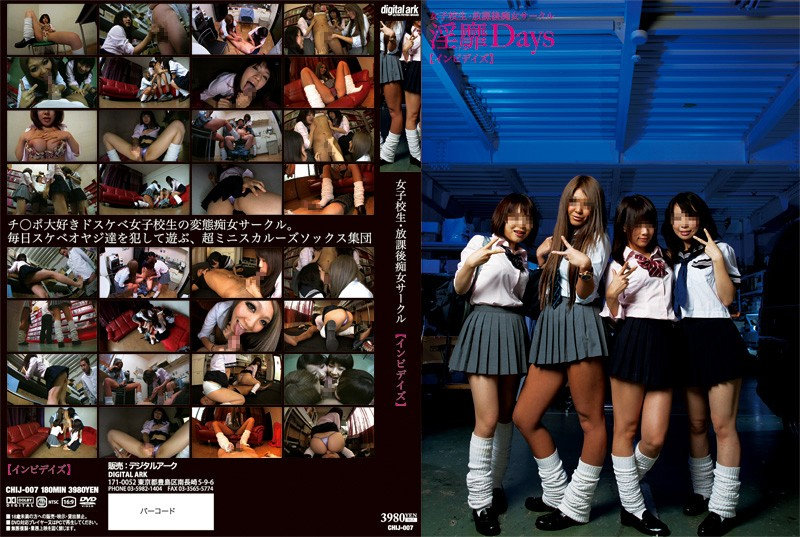 CHIJ-007 Uniform School Girls Slut Footjob Handjob