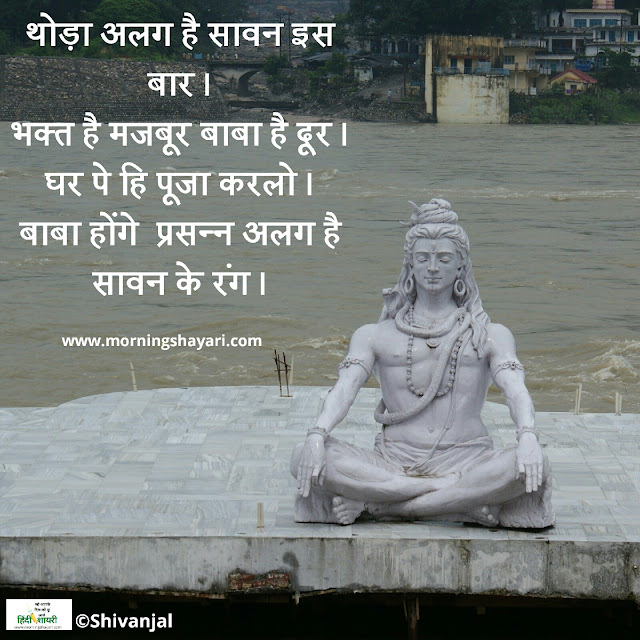 Shiv, Shiv Shayari, Bholenath Image, Mahadev pick, Bholebaba, Kailash, Mahadev, Tridev, Trishul, Mahakaal