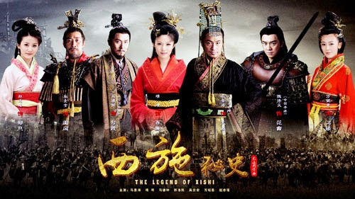 The Legend of Xi Shi