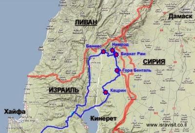 Карта маршрута. Экскурсия в Голаны. Гид в Израиле Светлана Фиалкова.