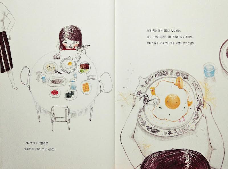 접시의 비밀