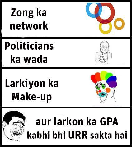 This happens only in PAKISTAN...!!! xD
