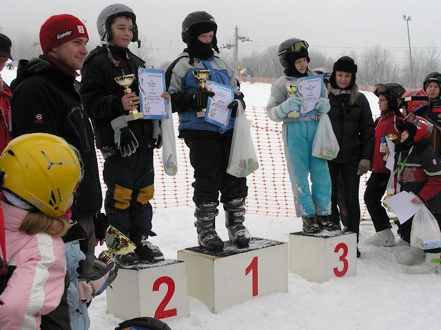 Zawody narciarskie Chyrowa 2012 - P1250119_1.JPG