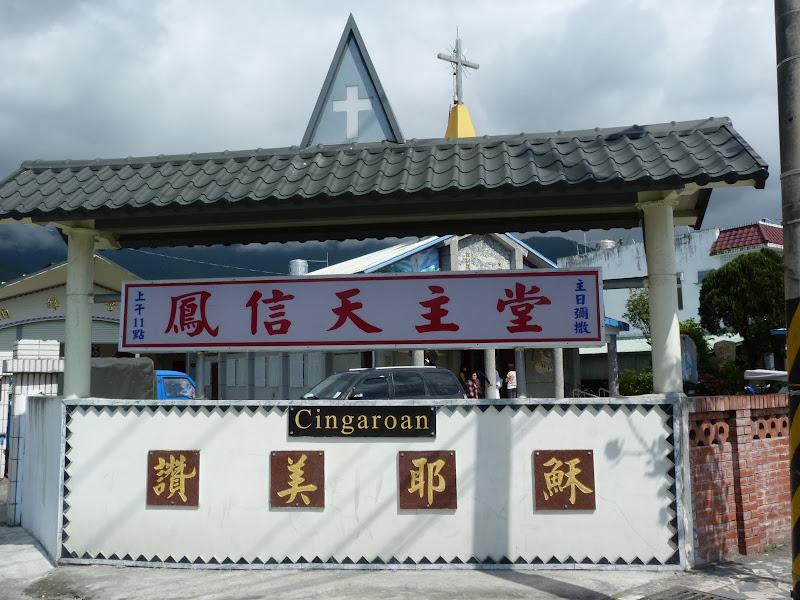 TAIWAN Dans la region de Hualien. Liyu lake.Un weekend chez Monet garden et alentours - P1010639.JPG