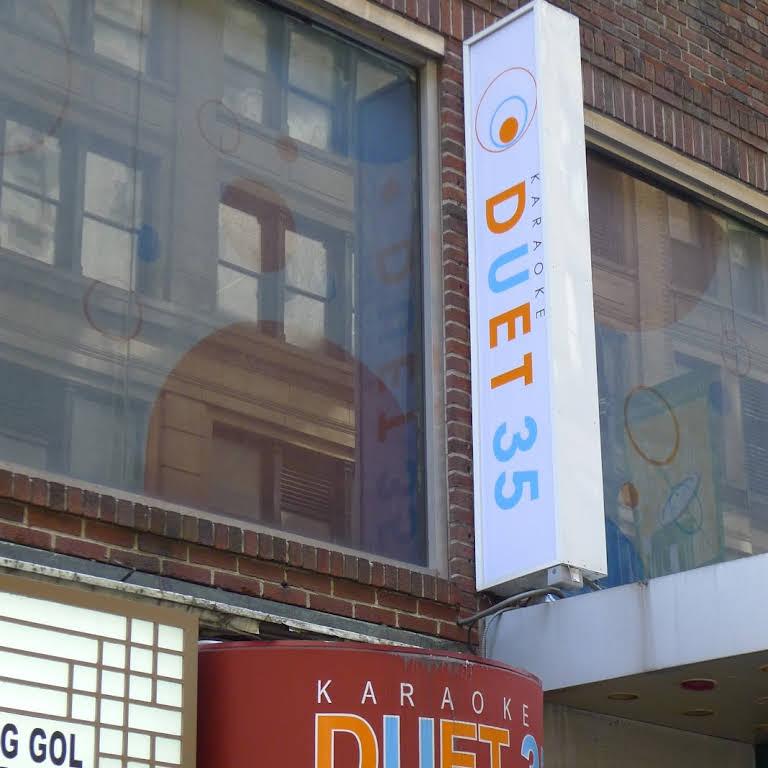 Karaoke Duet 35 - Karaoke Bar in New York