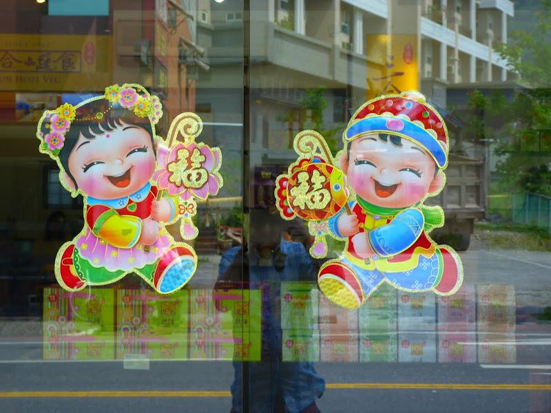 TAIWAN Taoyan county, Jiashi, Daxi, puis retour Taipei - P1260453.JPG
