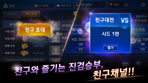 Pmang Poker for kakao