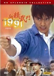 Fist of Fury I - Tân tinh võ môn