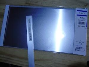 アルミ板(厚み1mm/3mm)