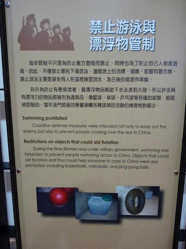 TAIWAN.Archipel de KINMEM - P1100534.JPG
