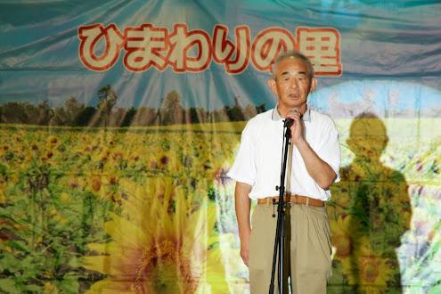 ひまわり観光協会・小松忠彦 会長