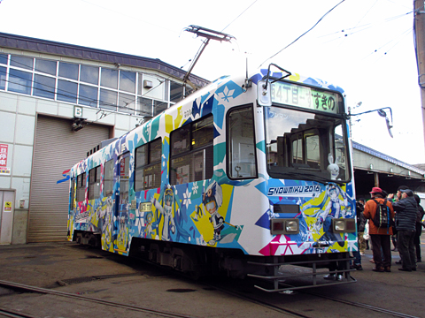 札幌市電 3302号「雪ミク電車2016」 その2