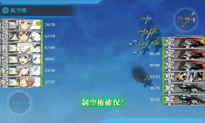 艦これ_2期_二期_5-2_5-2_南方海域_29.png