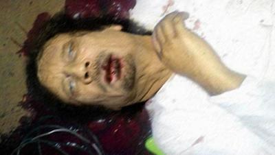 Muammar Qaddafi News