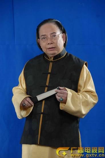Hoàng Nhất