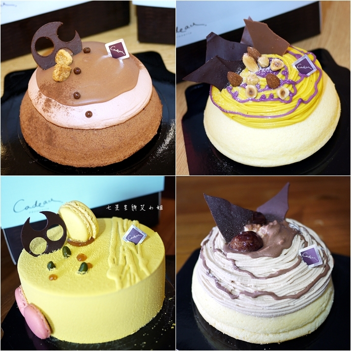 0 Cadeau 可朵法式甜點 母親節蛋糕