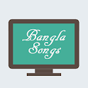 Bangla Song icon