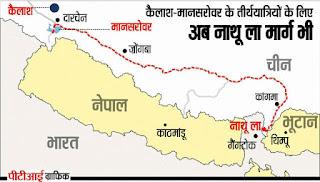 भारत के प्रमुख दर्रे