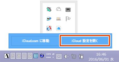 iCloud-photostream025