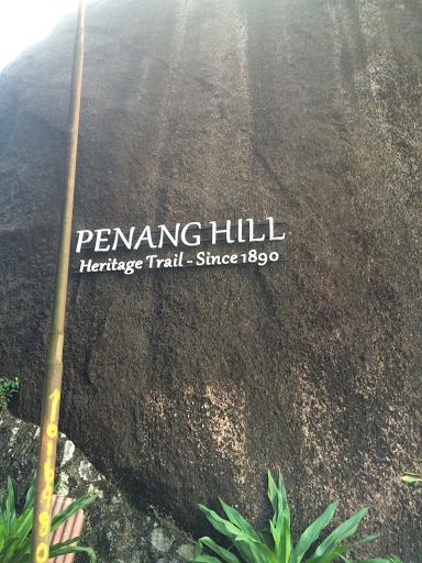 Penang Heritage Trail