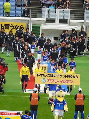 横浜F・マリノス中村俊輔たちの入場
