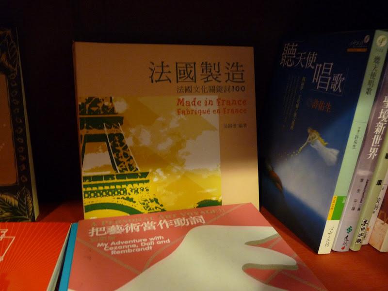 TAIWAN. Taipei Jade Market - P1160147.JPG