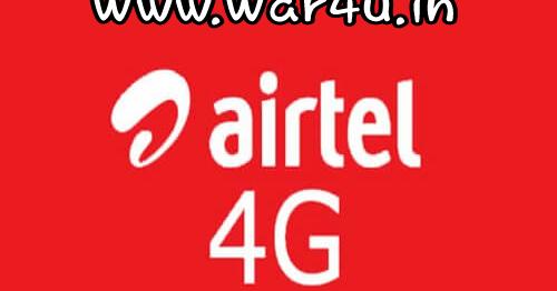 Airtel tricks 2018, jio hacks, Bsnl, Internet, Calling ...
