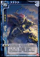 Cao Zhang 5