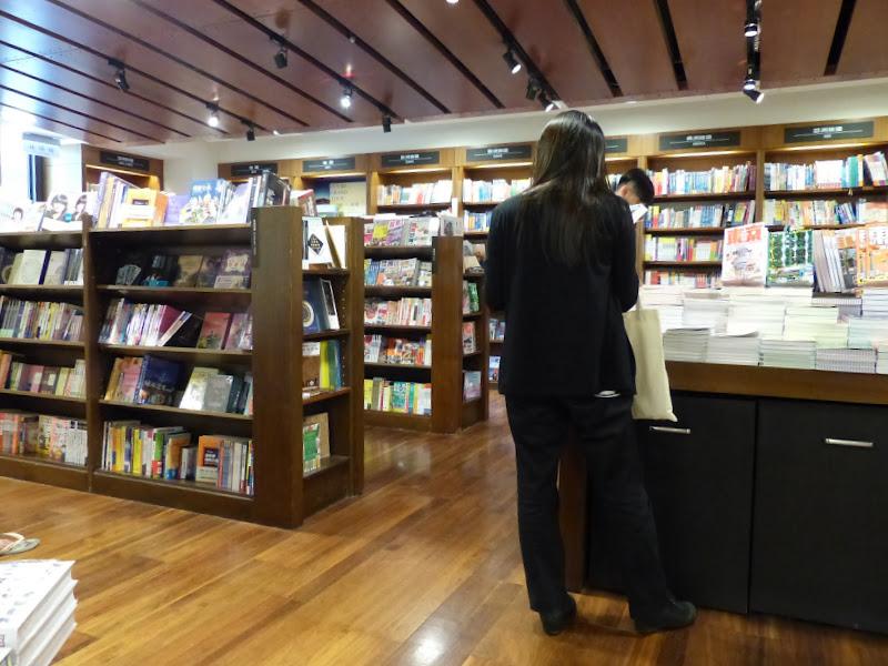 Taipei. Librairie Eslite, et deux maisons japonaises restaurées (dédiées à la poésie) - P1240879.JPG