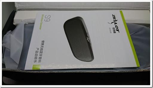 DSC 1208 thumb%25255B2%25255D - 【ガジェット】「ZEALOT S5/S9 Wireless Portable Speaker」レビュー。BluetoothとFMラジオつきのコンパクトなアウトドア&モバイルスピーカー!