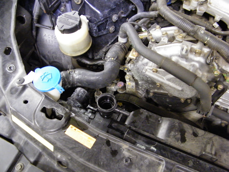 2004 Infiniti G35 Cooling Fan Removal Service Manual