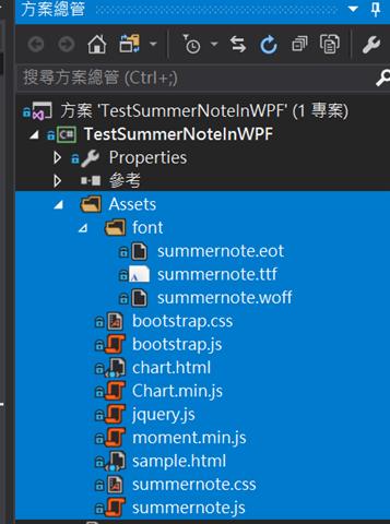 WPF] 在WPF 中嵌入Summernote 一些二三事| 當麻許的超技八
