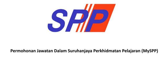 Perlu Ke Emel Semula Jika Tak Dapat Reply Pengesahan Dari MySPP?