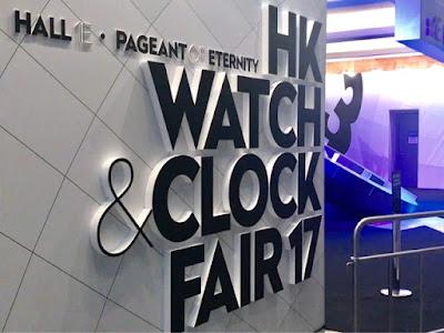[活動] 免費開放 ❤ 香港貿發局香港鐘表展2017
