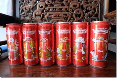 Coca-Cola Lunar New Year edition 2016