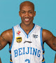 My Other Home, Beijing Stephon Marbury