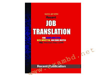 Recent Job Translation - PDF Download