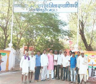 स्थानांतरण के लालच में शिक्षक ने नौनिहालों के भविष्य के साथ किया खिलवाड़ | Shivpuri News