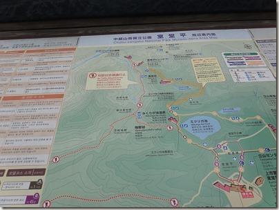 Tateyama_day01_208DSC05510sml
