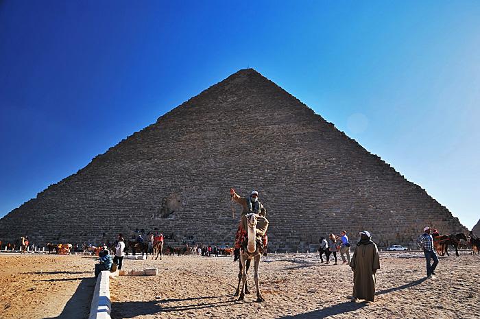 Cairo10.JPG