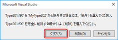 [image%5B28%5D]