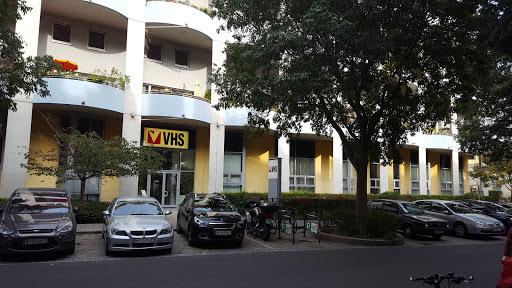 Volkshochschule Landstraße, Hainburger Str. 29, 1030 Wien, Österreich, Volkshochschule, state Wien