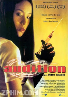 Buổi Thử Giọng - Audition (1999) Poster