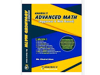 Khairul's Advanced Math - Full Book- Pdf Download