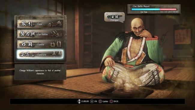 Nioh ? So schalten Sie das versteckte Teehaus frei (Hidden Teahouse/Clan Vendor Unlock Guide)