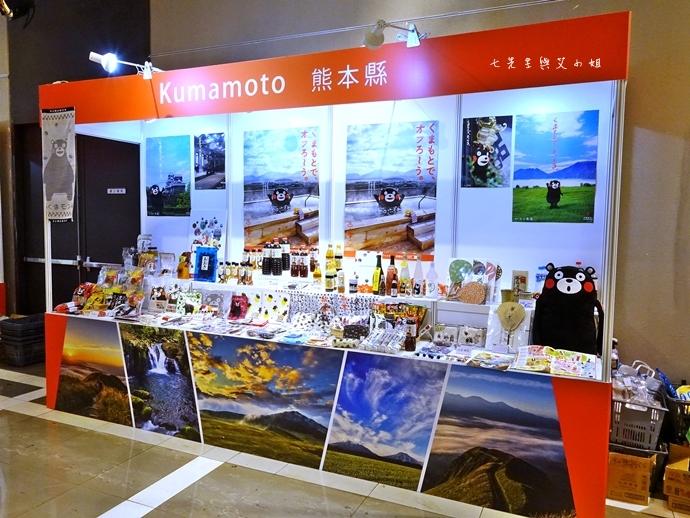 15 信義新光三越A9 Touch the Kyushu 九州物產展