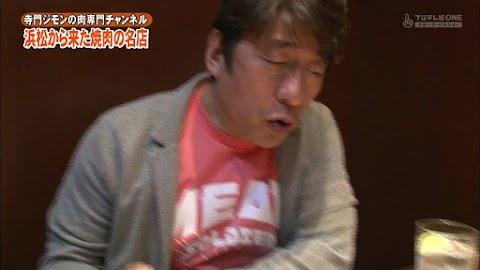 寺門ジモンの肉専門チャンネル #31 「大貫」-0211.jpg