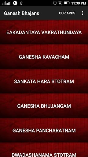 Ganesh Bhajans - HD Audio & Lyrics 1.3 screenshots 1
